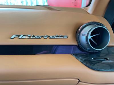 Used 2015 Ferrari F12berlinetta Used 2015 Ferrari F12berlinetta for sale $249,900 at Cauley Ferrari in West Bloomfield MI 68