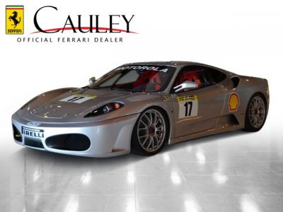 Used 2009 Ferrari F430 Challenge Used 2009 Ferrari F430 Challenge for sale Sold at Cauley Ferrari in West Bloomfield MI 1